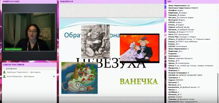 2016-02-28 12-32-57 Скриншот экрана